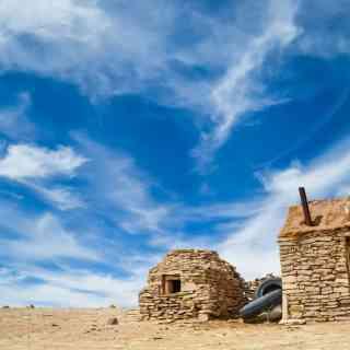Голубое небо боливийского высокогорья…