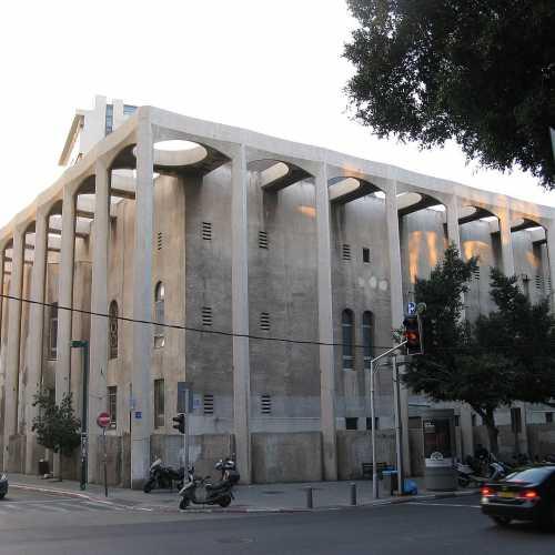 Tel Aviv Great Synagogue