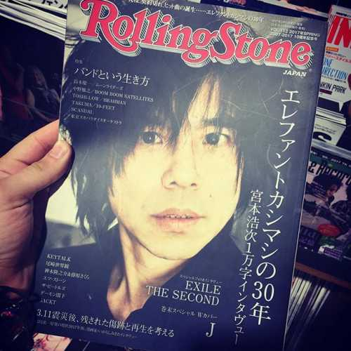 Look. The new issue of RollingStone magazine in