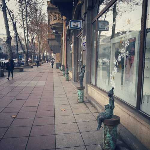 #Тбилисм