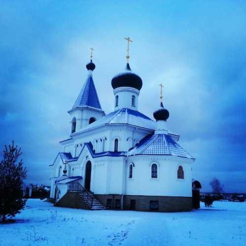 Сокол (Минск)