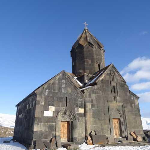 Танаат, Armenia