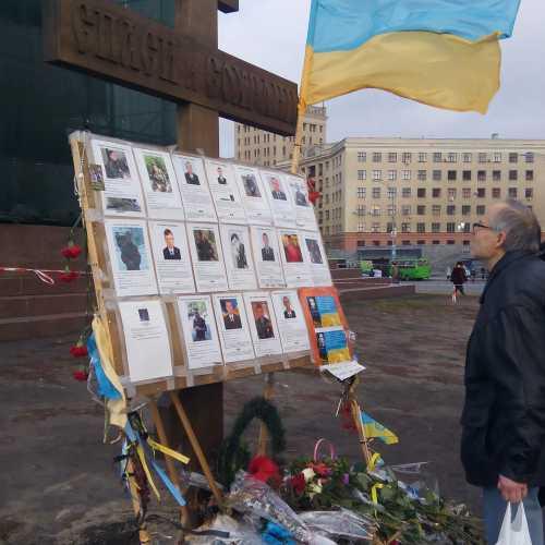 Kharkiv, Ukraine (2014)