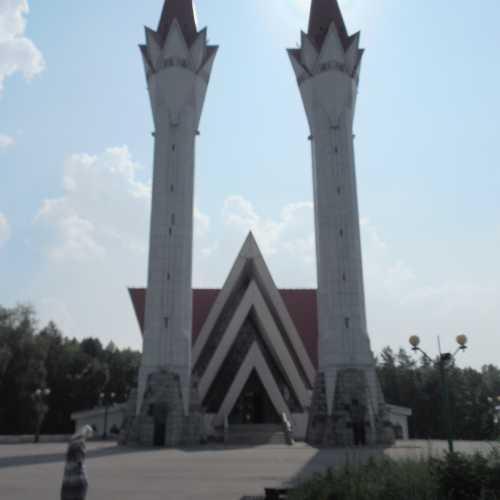 Ufa, Bashkortostan
