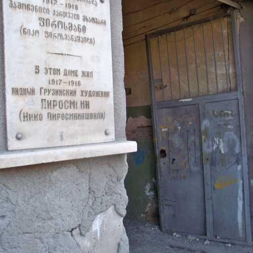 House Museum of Niko Pirosmani (Tbilisi, Georgia)