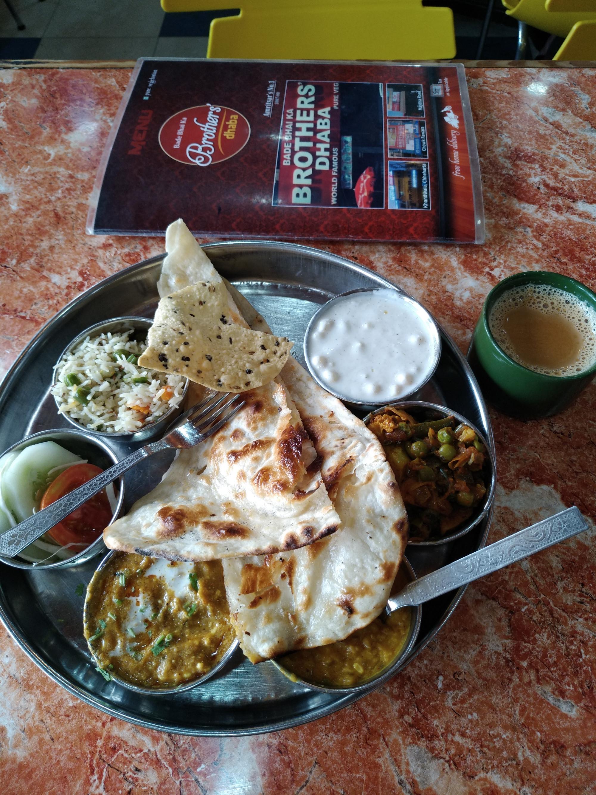 Thali (Amritsar, India)