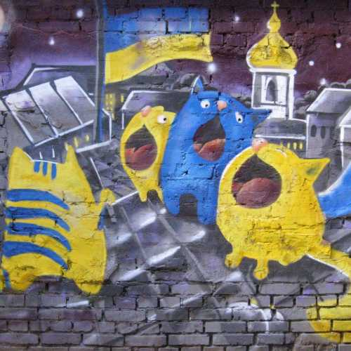 Street-Art (Sumy, Ukraine)
