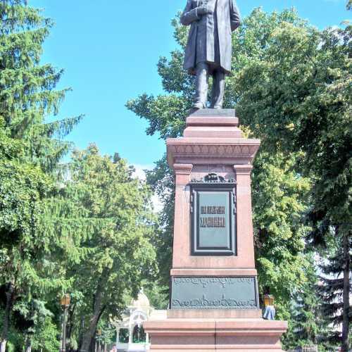 Памятник Ивану Харитоненко (Сумы, Украина)