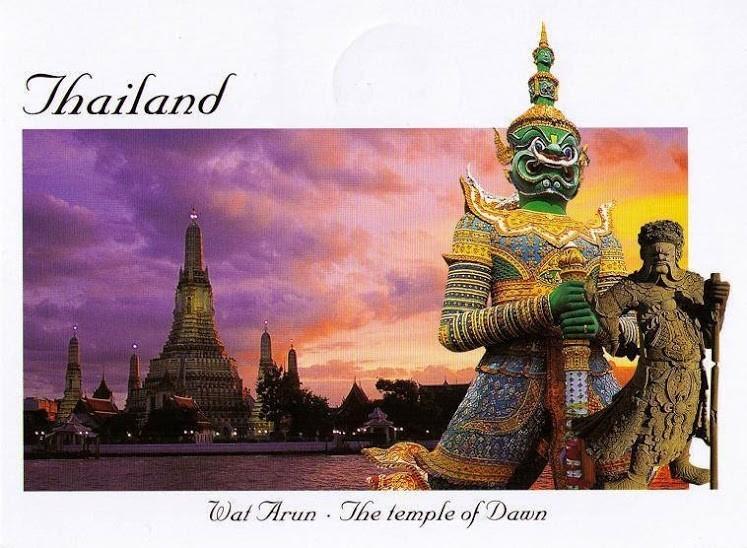 Открытки таиланд, про токийский