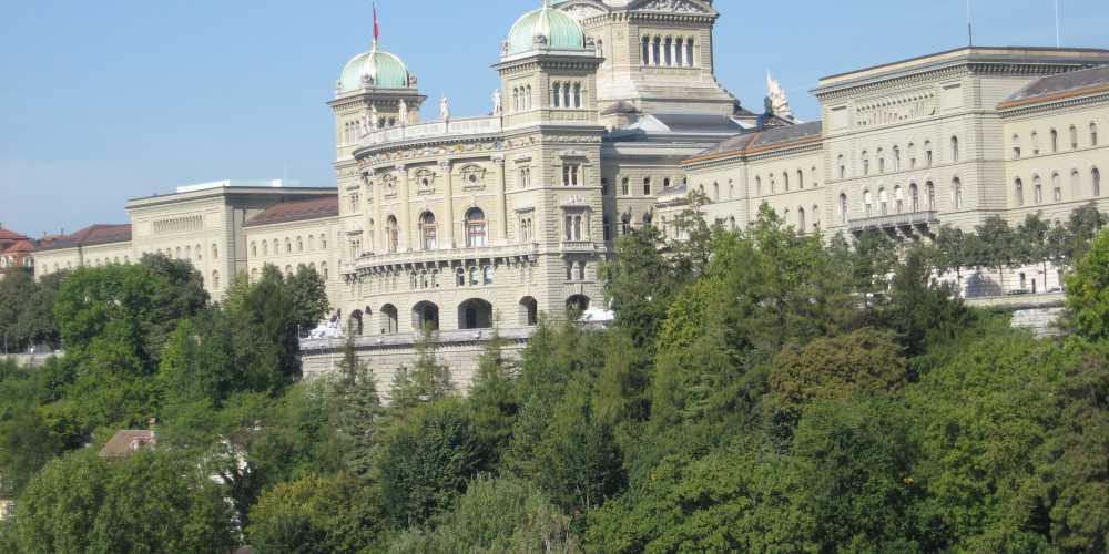 Берн, здание правительства