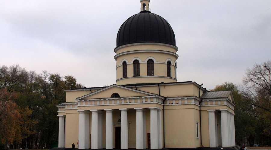 Кишинёв. Кафедральный собор Рождества Христова