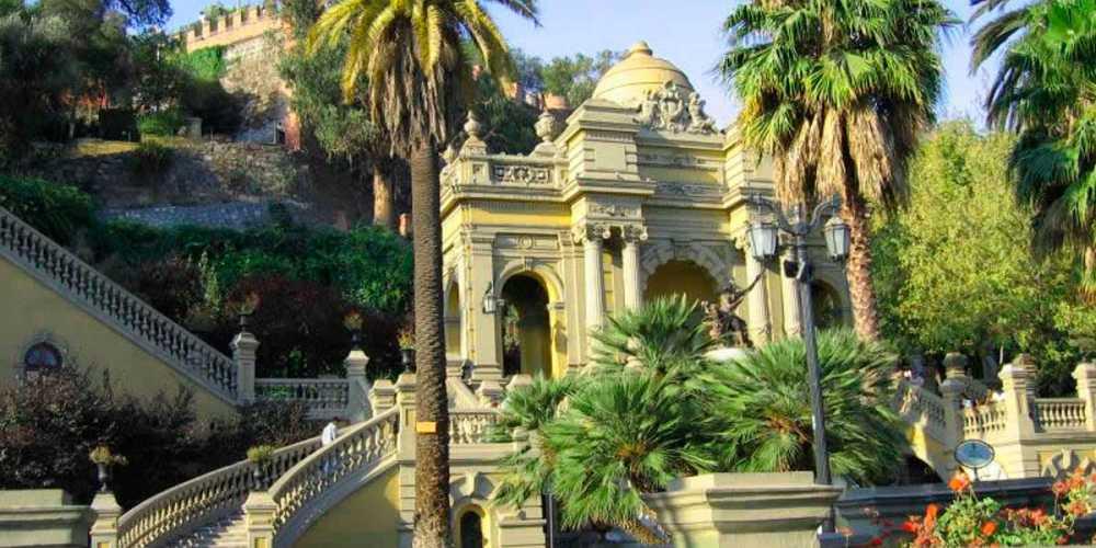 Сантьяго. Центральный парк Санта Люсия