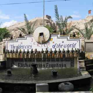 Иерихо(н), фонтан