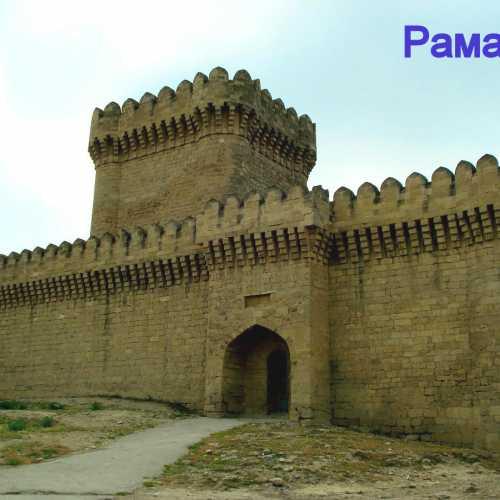 Крепость Рамани на окраине г. Баку<br/> С внутренней стороны крепостной стены есть ступени, по которым можно подняться на стену. К сожалению, вход на башню недоступен -обвалилось перекрытие…