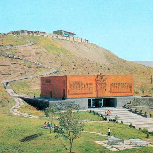Эребуни - древний город государства Урарту, Armenia