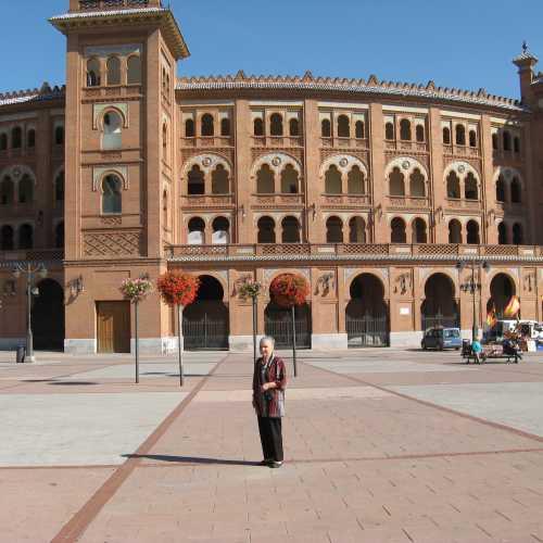 Арена Лас-Вентас в Мадриде, Испания