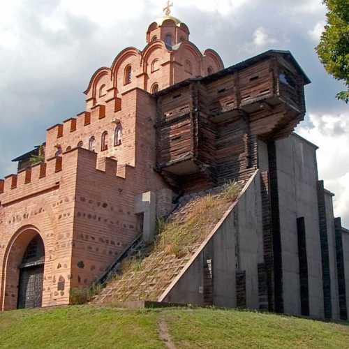 Золотые Ворота, Украина
