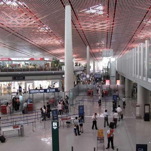 Международный аэропорт в Пекине