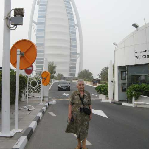 Бурдж-эль-Араб ( отель Парус)