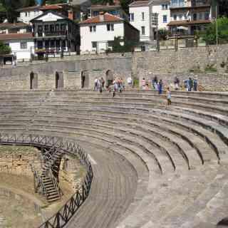 Античный амфитеатр в крепости царя Самуила. Охрид