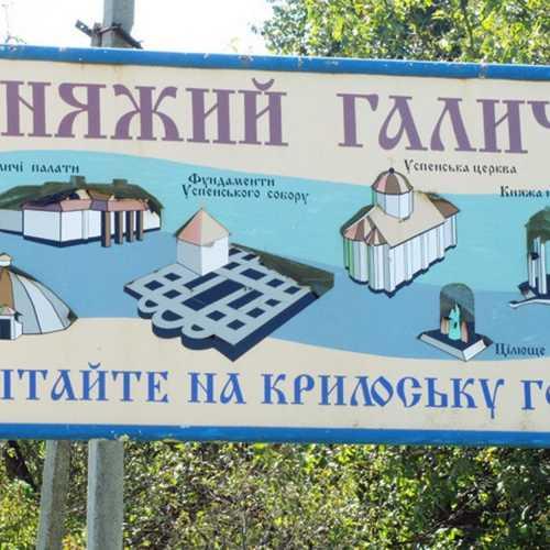 Крылос Галицкого района, Украина