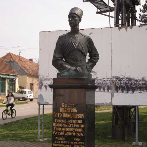 Памятник генералу Корнилову, Serbia