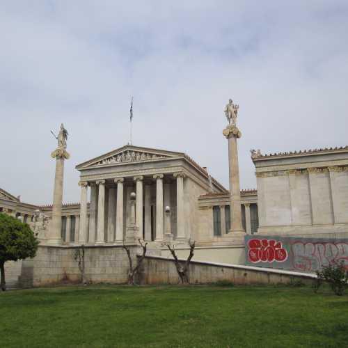 Академия наук Греции, Греция