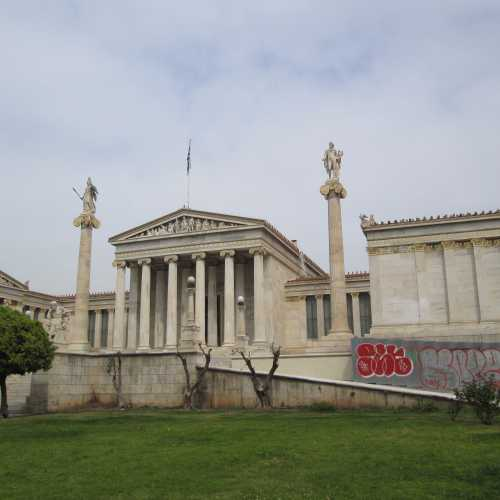 Академия наук Греции, Greece