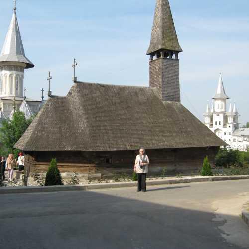Монастырь на Святой горе возле г. Орадя, Romania