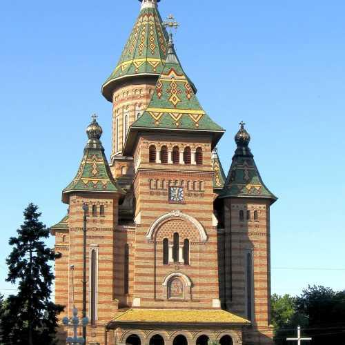 Кафелралный сбор Трёх Святителей в Тимишоаре- православный, Румыния