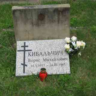 Польша. Олава. Памятная доска на могиле Отца.