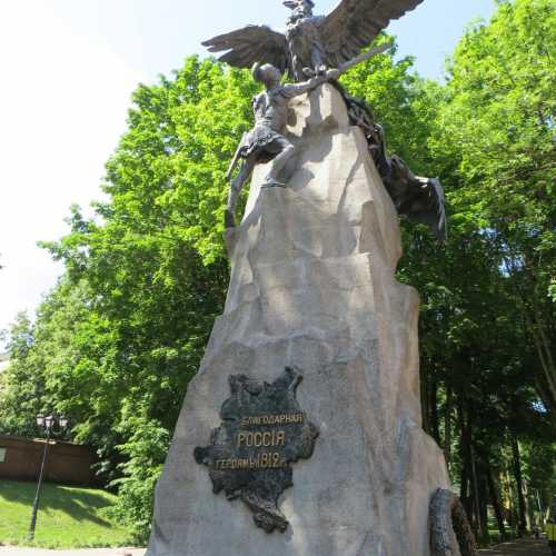 Памятник героям 1812 года в Смоленске, Russia