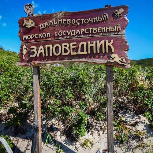 Остров Попова - Приморскиий край, Россия