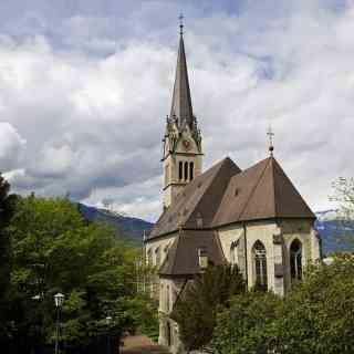 Вадуц. Кафедральный собор.