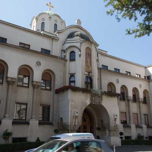 Здание Сербской патриархии Белград, Serbia