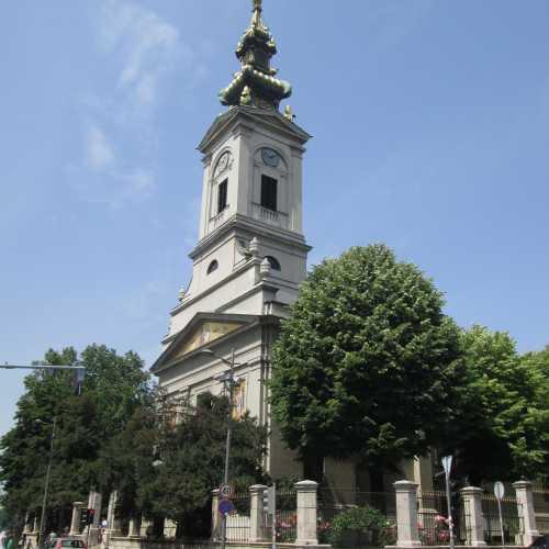 Патриарший Кафедральный собор Архангела Михаила в Белграде, Serbia