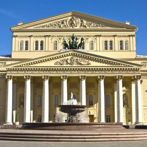 Москва. Большой театр