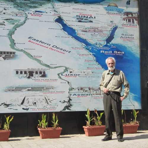 Шарм-эль-Шейх, сити-центр, туристическое бюро