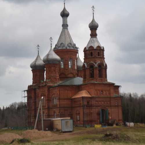 Волговерховье, Россия