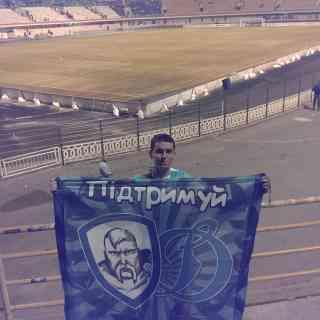 Полтава, Стадион «Ворскла»