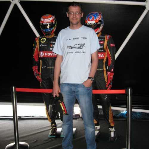 Сочи. Первое Гран при Формулы 1
