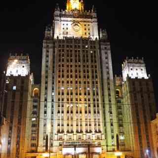 30 апреля 2016г. Москва, Россия