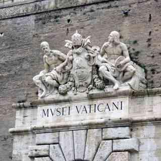 8 ноября 2016 г., вход в музеи Ватикана