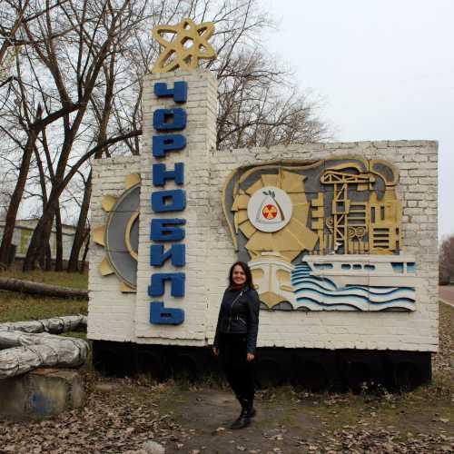 16 ноября 2013 г., Чернобыль, Украина