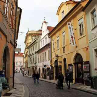 17 мая 2017г., Прага, Чехия