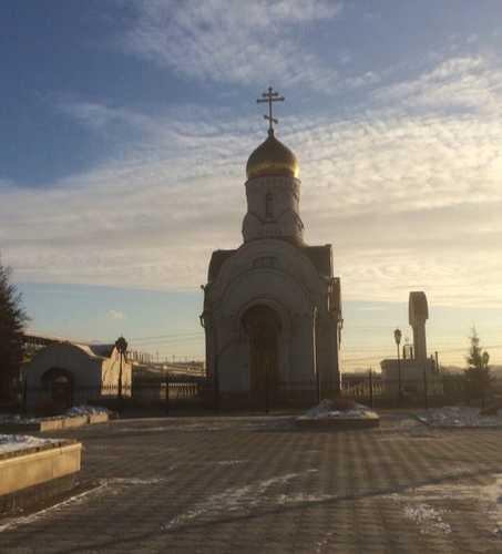 Chelyabinsk, Russia