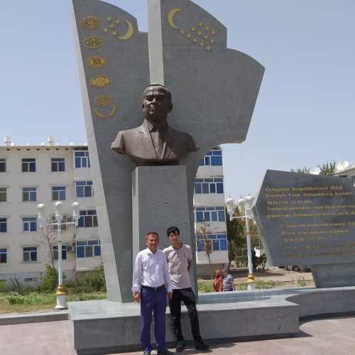 Город Туркменабад.