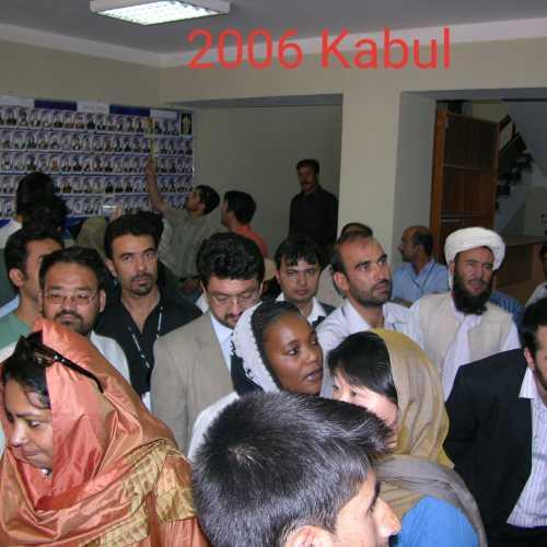 Parliament. Kabul