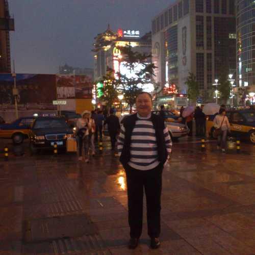 Urumchi, China