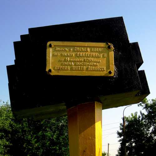 Lysychansk, Ukraine